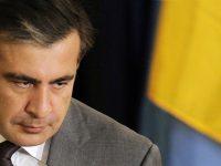 Стала известна официальная причина лишения Саакашвили украинского гражданства