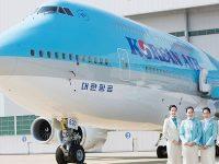 Стартовала первая за 11 лет забастовка пилотов Korean Air