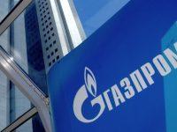 Стартовало взыскание первых сумм с Газпрома, – министр юстиции Украины