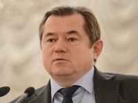 Эксперты Столыпинского клуба об экономике Росси