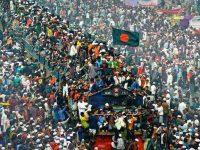 Строительство АЭС в Бангладеш: Россия выделяет 11,38 млрд долларов