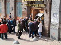 """Суд признал, что банк """"Хрещатик"""" ликвидировали незаконно"""