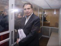 СудьяЛариса Цокол отказала прокуратуре в аресте Михеила Саакашвили