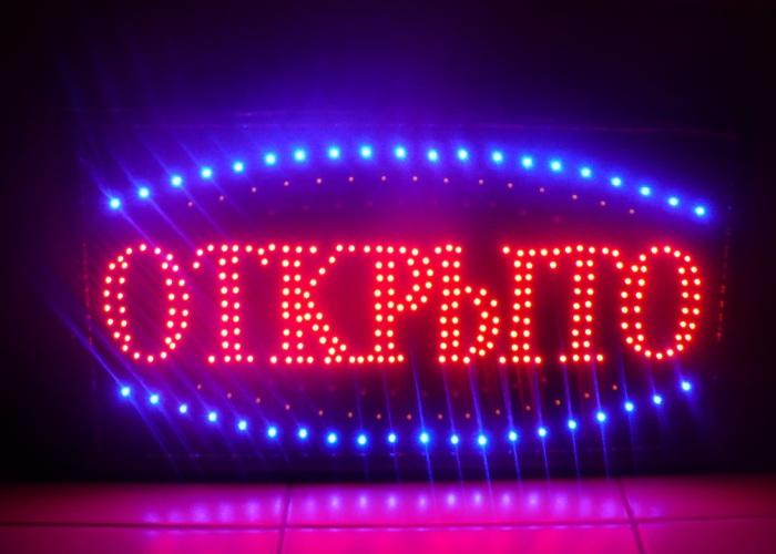 Бизнес идея: продажа светодиодных табло