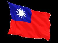 Тайвань купит у США современное оружие