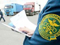 Таможенникам Украины увеличивают зарплату за перевыполнение плана