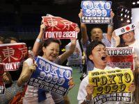 Токиозаработает на Олимпиаде 268 миллиардов евро