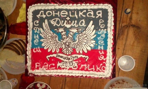 СБУ взяла на вечеринке помощника Кивалова с тортом, на котором был изображен флаг ДНР