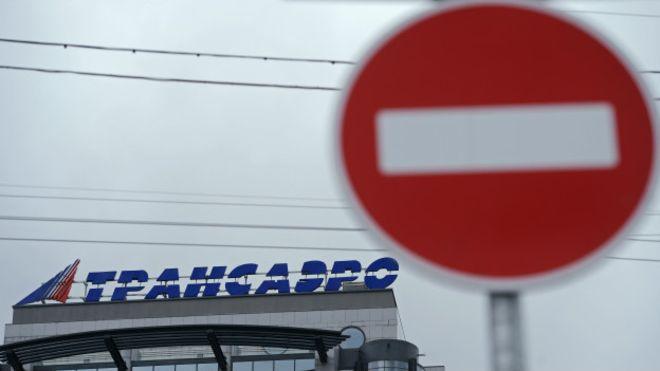 Авиакомпания «Трансаэро» сделала заявление о банкротстве