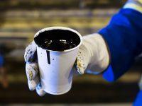 Три главные причины снижения цены на нефть