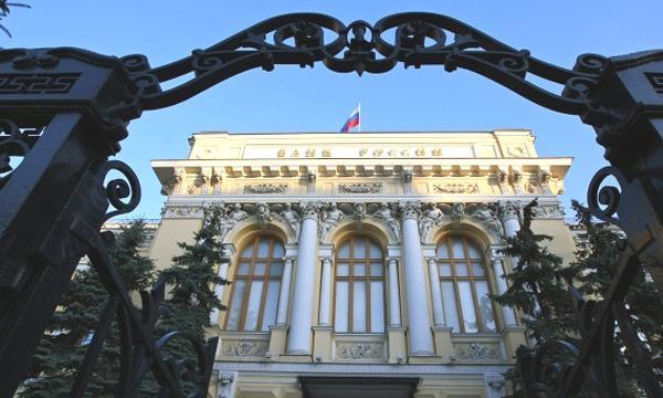 Впервые за 11 месяце в России снизилась ключевая ставка ЦБ - до 10,5%