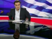 Греция предпринимает последнюю попытку избежать дефолта: BBC