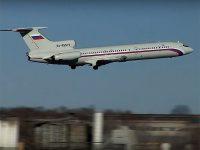 Российский Ту-154 пролетел над Пентагоном, ЦРУ и военной базой