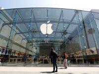 У Apple годовая выручка снизилась впервые за 15 лет