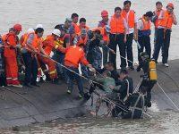 У берегов Китая танкер столкнулся с сухогрузом: пропали десятки моряков