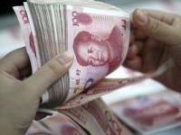 МВФ объявил юань валютой мирового значения