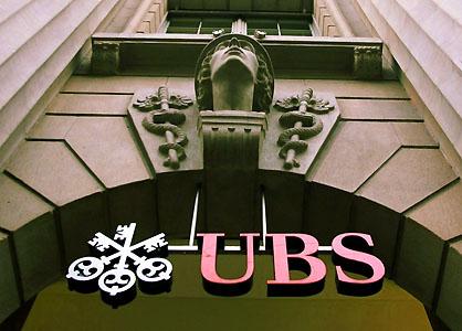 Швейцарский банк оштрафован