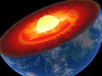 Ученые из Японии хотят добраться до мантии Земли