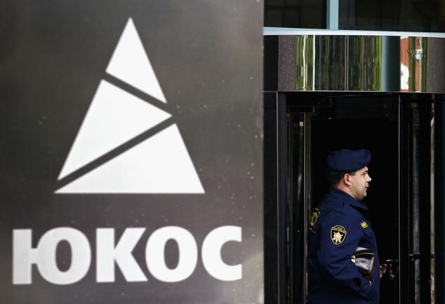 Экс-акционеры ЮКОСА начинают возврат своих средств