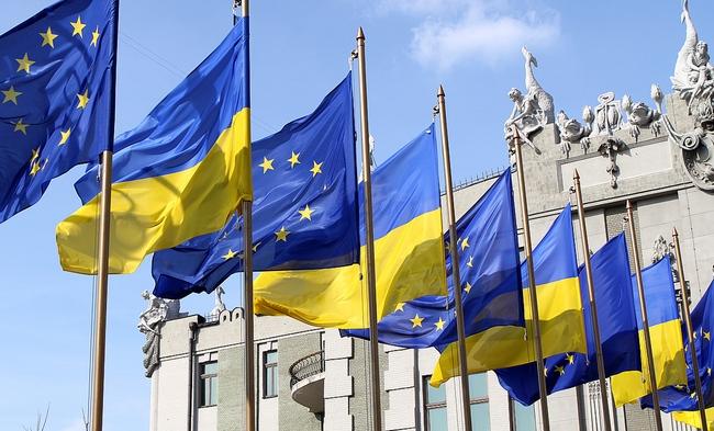 Украина & Евросоюз: соглашение об ассоциации вступило в силу