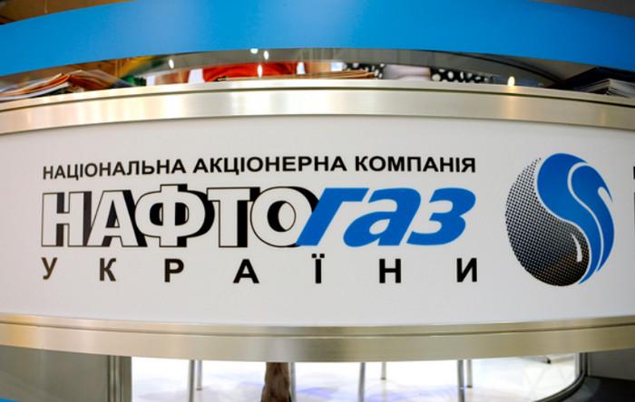 Украина не будет платить штрафы по исковым требованиям Газпрома, - Нафтогаз
