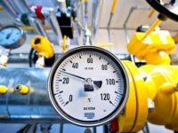Украина отказывается повышать тарифы на газ для населения