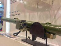 Украина презентовала новый реактивный гранатомет