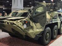 Украинаучаствовала в выставке вооружения AUSA-2017
