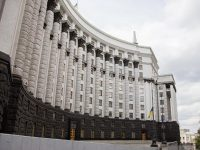 Украина возьмет кредит $1 млрд у Всемирного банка