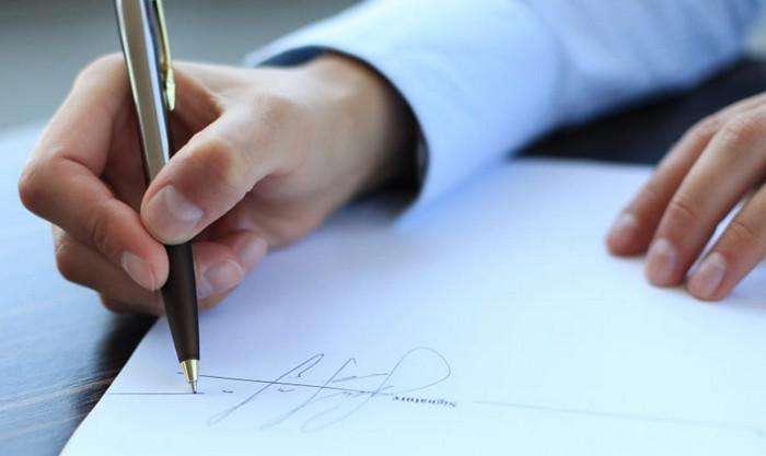 Украинцев будут идентифицировать по цифровой подписи