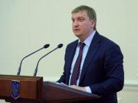 Украиной подписаны две конвенции Совета Европы, — Минюст