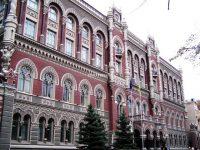 Украинские банки пойманы на схемах и оштрафованы на 40 млн гривен, — НБУ