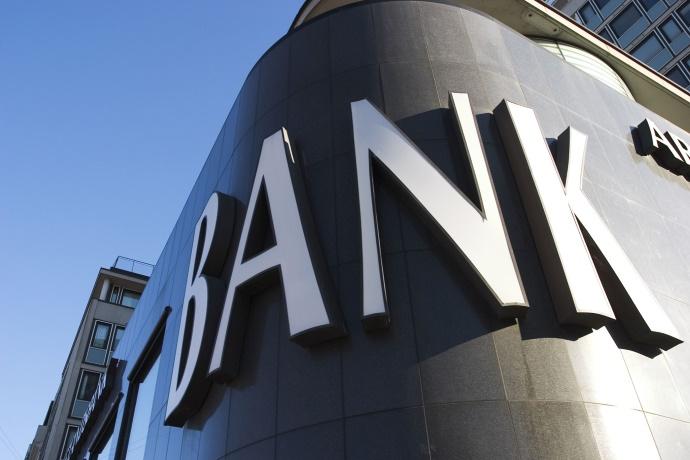 """Украинские """"лопнувшие"""" банки должны НБУ 54 млрд гривен"""