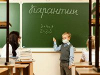 Украинские школы массово закрывают на карантин