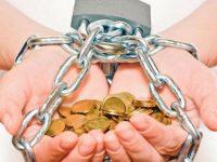 Украинский госдолг увеличился до 75 млрд долларов