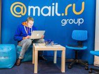 Украинский офис Mail.ruбудет закрыт