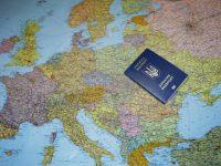 """Украинский паспорт опустился в рейтинге """"безвизовости"""""""
