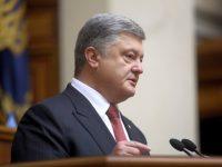 Украинский язык будет внедрятся в бизнес на законодательном уровне, – Петр Порошенко