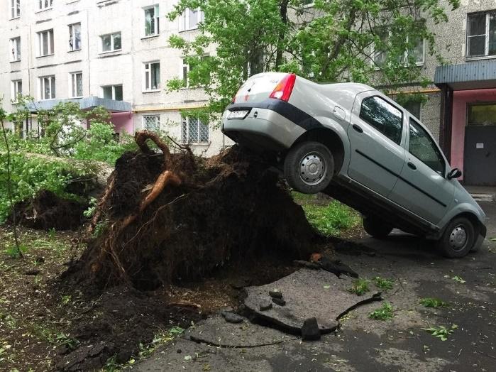 Укргидрометцентр объявил штормовое предупреждение из-за прихода циклона