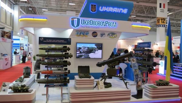 """""""Укроборонпром"""" поднялся в мировом рейтинге оборонной индустрии"""