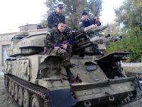 """""""Укроборонпром"""" успешно протестировал зенитный комплекс """"Шилка"""""""