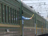 «Укрзализныця» сообщила стоимость перевозки одного пассажира
