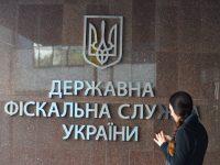 Упростили получение справки, которая обходилась украинцамв 35 млн гривен ежегодно