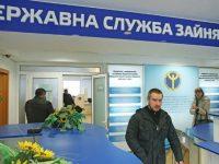 Уровень безработицы в Украине вырос на 10 процентов