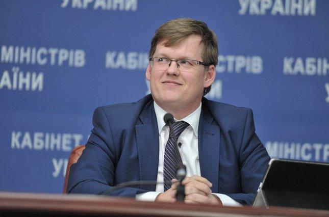 """Увеличение """"минималки"""" до 4100 гривен не повлияет на инфляцию, — Розенко"""