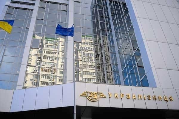 В 1 квартале 2017 года Укрзализныця стала получать прибыль