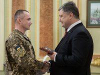 В 2017 году на государственные награды Украины потратили 20,5млн гривен