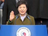 В Администрации президента Южной Кореи массово закупалась виагра