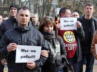 """В Беларуси отменили """"налог на тунеядцев"""" и лишили льгот неработающих"""