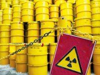 В Чернобыльской зоне построят хранилище для возвращаемых из России продуктов переработки украинского ядерного топлива
